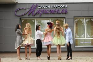 mar_salon_2_002