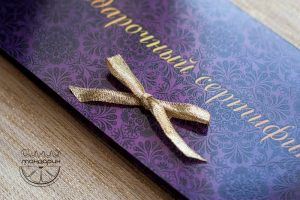 Подарочные сертификаты салона-красоты «Марижель»